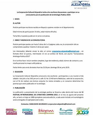 Convocatoria Corporación Alejandría Publicación Antología Poética 2019 Tunja