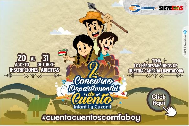 Concurso Departamental de Cuento Infantil y Juvenil Confaboy 2019
